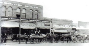 Forbes's largest C20th Chinese-owned shop, Chong Brothers Model Store, in Rankin Street, c. 1900. The signage boasts that it sold groceries, ironmongery, household furnishings, drapery, boots and shoes. In the 1880s the premises was owned by the Prow family and known as Prow & Son's General Store (Mathews 1885). Photo courtesy Forbes Historical Society